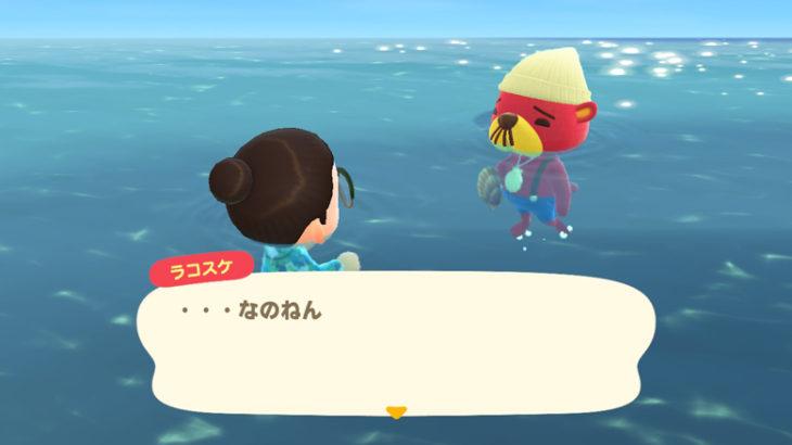 2020/10/11 かりん島日記