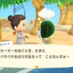 2020/10/16 かりん島日記-あつ森プレイ日記-