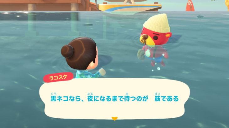 2020/10/17 かりん島日記-あつ森プレイ日記-